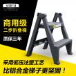 VOFU/沃尔夫家用折叠梯子折叠高低凳